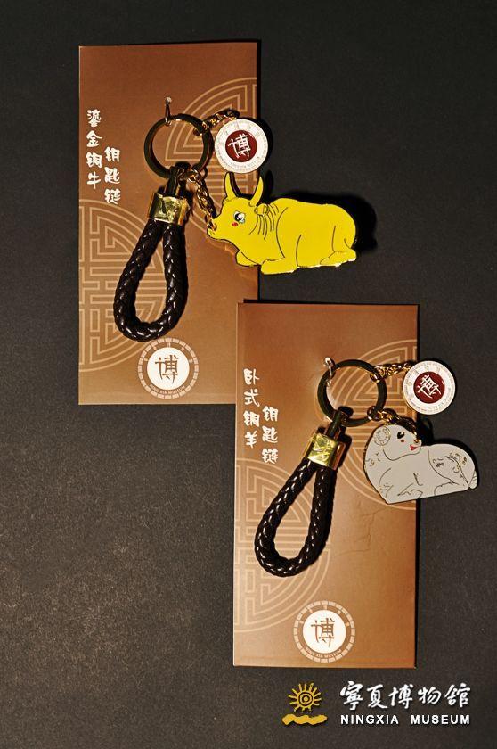 鎏金铜牛、卧式铜羊-开瓶器钥匙链